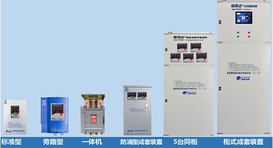 低壓部分標準產品簡介 low voltage degree